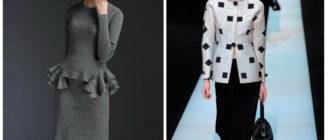 terninho feminino 2018, terninho com saia