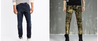 calça jeans masculina 2018, calaça jeans moderna