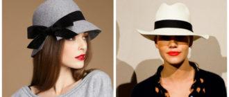 chapéus femininos 2018, chapéus em moda