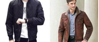 jaquetas masculinas 2018, jaquetas bomber, e de couro