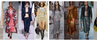 moda feminina 2018, moda para primavera 2018