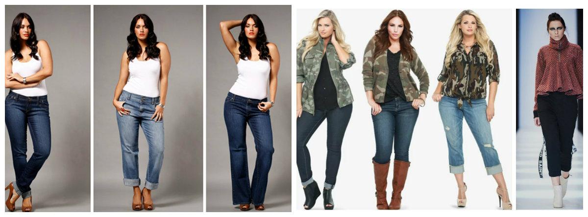 moda plus size 2019, jeans de cintura alta