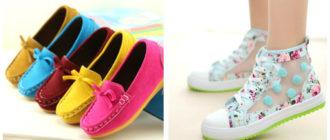 sapatos infantil 2018, sapatos para meninas