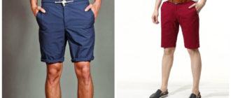 short masculino 2018, bermuda shorts