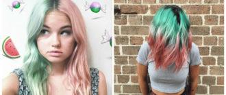 cabelo melancia, tom de cabelo melancia