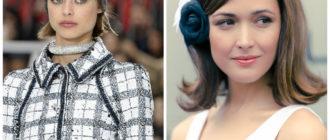 penteados da moda 2018, penteados atuais 2018