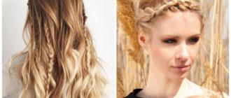 tranças de cabelo, multiples trancas